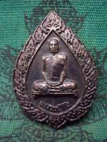 Phra LP Toh Wat Pradu Chimplee be.2516 Talisman Wealth Luck Thai Buddha Amulet