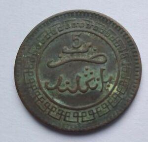 1903 MORROCO 1321 Abdelaziz 5 mazunas bronze circulated coin
