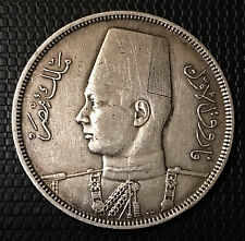 EGYPTE 10 PIASTRES AH 1356-1937 FAROUK SUP
