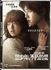 "Park Bo Young ""A Werewolf Boy"" Song Joong Ki Korea 2012 Romance Region 3 DVD"