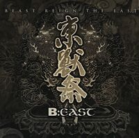 B:EAST - BEAST REIGN THE EAST - THE CHINESE FOLK METAL COMPILATION  CD NEU