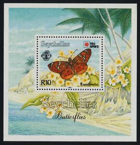 Seychelles 729 MNH Butterfly, Flowers