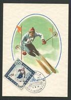 MONACO MK 1960 OLYMPIA OLYMPICS SKI MAXIMUMKARTE CARTE MAXIMUM CARD MC CM d8488
