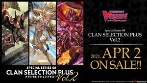 Series 8 CFV Clan Selection Plus Vol. 2 Box Cardfight Vanguard VGE-VSS08 PREORER