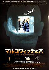 Being John Malkovich 1999 Spike Jonze Japanese Chirashi Mini Movie Poster B5