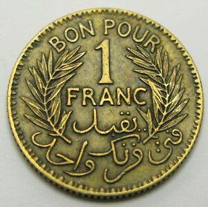 TUNISIA 1 Franc AH1364/1945(a) - Aluminum/Bronze - VF - 1012