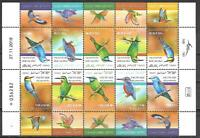 Israel Stamps Sheet MNH Birds In Israel Coraciiformes Year 2019
