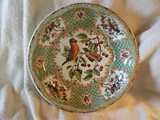 Daher Decorated Tin Ware Scalloped Shallow Bowl, Vintage 1971 England
