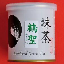Japan japanese powdered green tea from Kyoto 30g Matcha Macha thé Japon