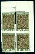 """ICELAND #353 (406v) 5.50kr Museum, """"Dot Between A & S"""" variety, Blk of 4 NH, VF"""