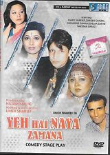 UMAR SHARIF - YEH HAI NAYA ZAMANA - URDU STAGE PLAY -DVD