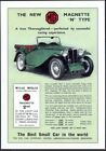 Modern Postcard: N Type MG Magnette Car (Ref: R Blake RB46). Free UK Post