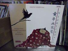 London Cast Nightingale LP vinyl 1983 Polydor Records EX [Charles Strouse]