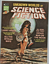 Marvel Comics: Unknown Worlds of Science Fiction #5 (1st Series)  VF+
