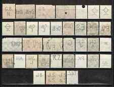 PERFINS GERMANY USED COLLECTION 35 DIFFERENT OLD PERFIN STAMPS SOME RARE VARIETY