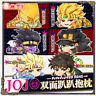 Anime JoJo's Bizarre Adventure Cosplay Pillow Toys Stuffed Plush Doll Cushion