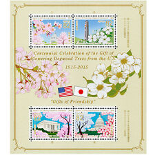 Japan Gifts of Friendship Half Sheet of Four Stamps MNH 2015