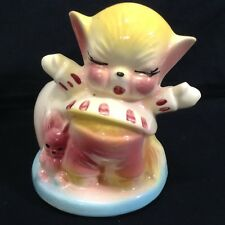 Cat Kitten Crying Baby Kitty Nursery Vintage 5 Inch Planter