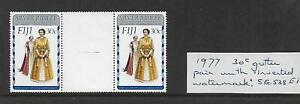 1977 Queen's Silver Jubilee 30c Gutter Pair with Inverted Watermark MUH/MNH