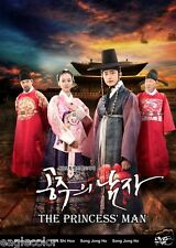 The Princess' Man Korean Drama (6DVDs) Excellent English & Quality!