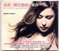 Hayley Westenra sings japanese Songs 2 (2009) CD SLIPCOVER TAIWAN