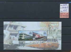 LN67769 Belgium 2007 trains railway stamps good sheet MNH cv 15 EUR