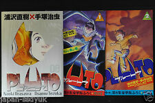 JAPAN Pluto Manga 8 Deluxe edition Naoki Urasawa Osamu Tezuka