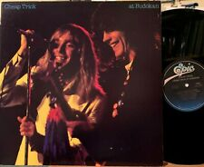 Cheap Trick Live At Budokan Vinyl LP + Book Epic Surrender I Want You To Want Me