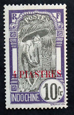 Timbre INDOCHINE / INDOCHINA Stamp - Yvert et Tellier n°89 n* (Col4)