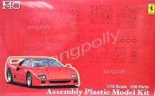 Fujimi 1/16 Ferrari F40 Enthusiast Model Kit  '2005