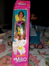 1985 TROPICAL MIKO barbie doll in Orig Tropical Green Swimsuit #2056