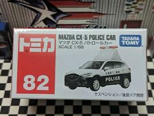 TOMICA #82 MAZDA CX-5 ( POLICE CAR ) 1/66 SCALE NEW IN BOX