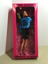 Rare LE Barbie Motor City Convention Doll 1995 Ethnic Hispanic Doll