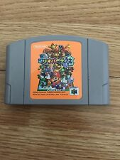 Mario Party 3 Nintendo 6r N64 Japanese Version Game Cart NG1