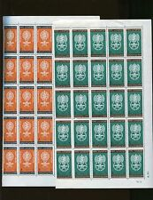 YEMEN Sc# 135-36 Mint 1/2 Sheets of 25 The World United Against Malaria - FOS55