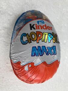 JUSTICE League MAXI Kinder Surprise Chocolate Egg 100g Exp.Dec, 2021  New Other