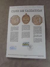 Collection Historique Timbre Poste 1er Jour 3/06/94  COUR DE CASSATION