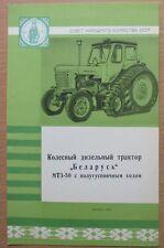 AVTOEXPORT Russian Advertising Car Auto Soviet Tractor Belarus MTZ-50 Track Book