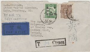 2130 China 1947 cover to England