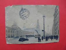 USSR 1945 Leningrad. Russian propaganda postcard