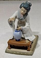 Lladro 4840 Japanese Geisha Girl Arranging Flowers Porcelain Figurine