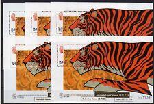 Macau 5 x Block 50I ** Überdruck-Block Jahr des Tigers (504)