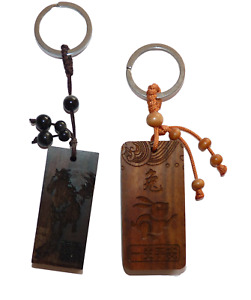 Two Wooden Keyrings. Horse & Rabbit. Chinese Zodiac.