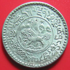 1937 TIBET 1-1/2 SRANG BE16-11 SILVER XF TAPCHI MINT MEDAL ALIGNMENT COIN 5.8gr