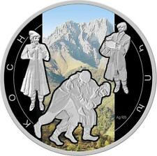 ARMENIA 1000 DRAM SILVER COIN PROOF 2011 Art of Fighting - Kokh 28,28g
