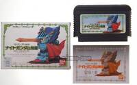 "FAMICOM NES FC""SD GUNDAM GAIDEN KNIGHT GUNDAM MONOGATARI""STORY BANDAI BOX JAPAN"