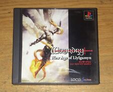 WIZARDRY New Age of Llylgamyn PlayStation Game Fun PS1 Japan Import Video Games
