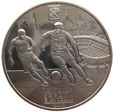 "UKRAINE  5 HRYVNI - ""EUROPAMEISTERSCHAFT 2012. STADION KHARKOW"" - 2011 (UNC)"