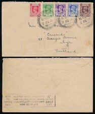 Air Mail Burmese Stamps (Pre-1948)