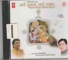 Radhe Shyam -Dhun By jagjit singh   [Cd]